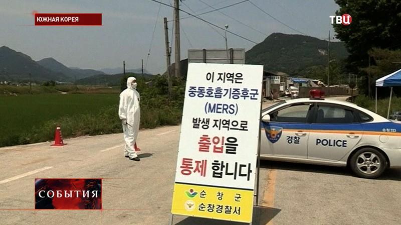 Вирус в Южной Кореи
