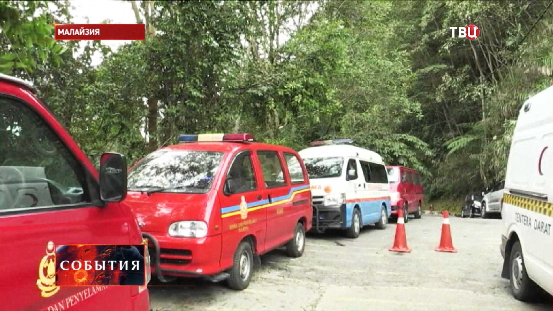 Автомобили спасательных служб и полиции Малайзии