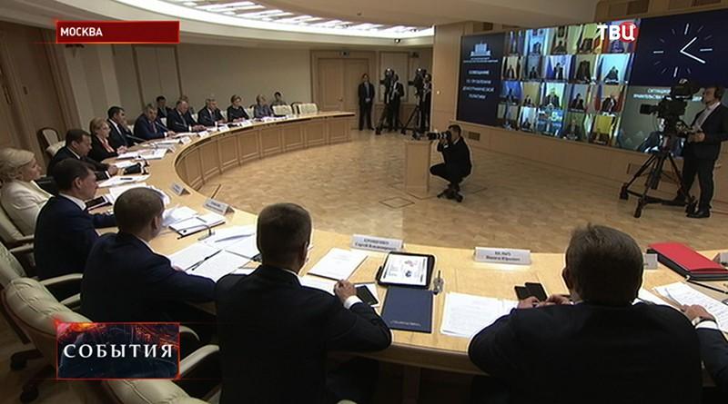 Селекторное совещание в правительстве Москвы