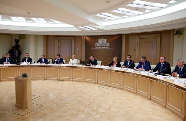 Селекторное совещание о ходе реализации концепции демографической политики
