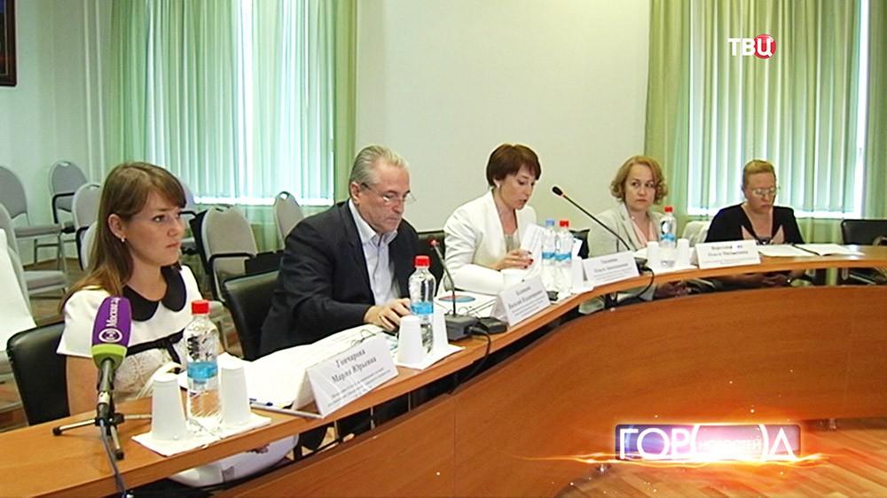 В Москве обсудили изменения в процедуре земельных торгов