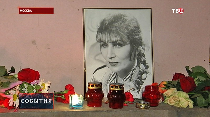 Прощание с целительницей Джуной Давиташвили