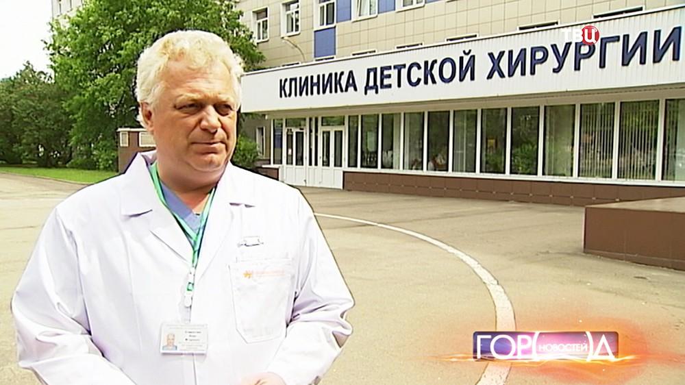 Олег Старостин, заведующий ожоговым отделением для детей старшего возраста ДГКБ №9 им. Г.Н. Сперанского