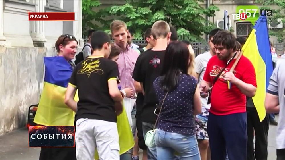 Участники пикета у российского генконсульства в Харькове