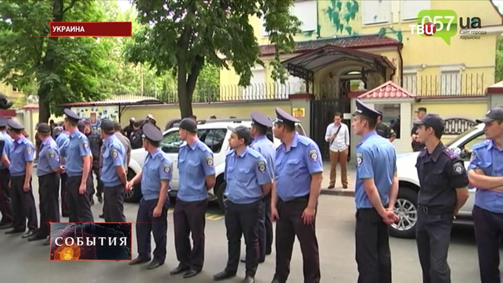 Пикет у здания российского генконсульства в Харькове