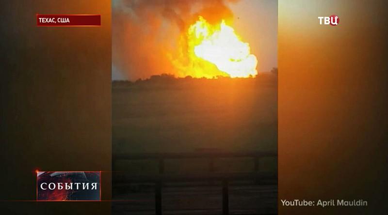 Взрыв газопровода в США