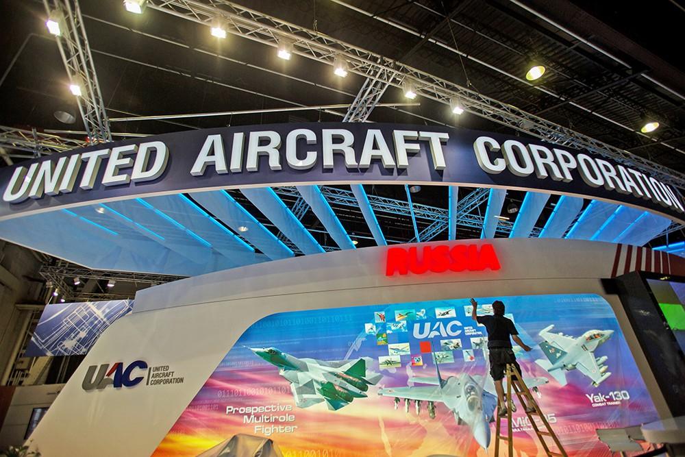 Российский стенд на международном авиакосмическом салоне в Ле Бурже