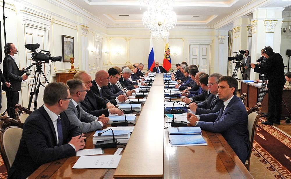 Заседание президиума Госсовета РФ