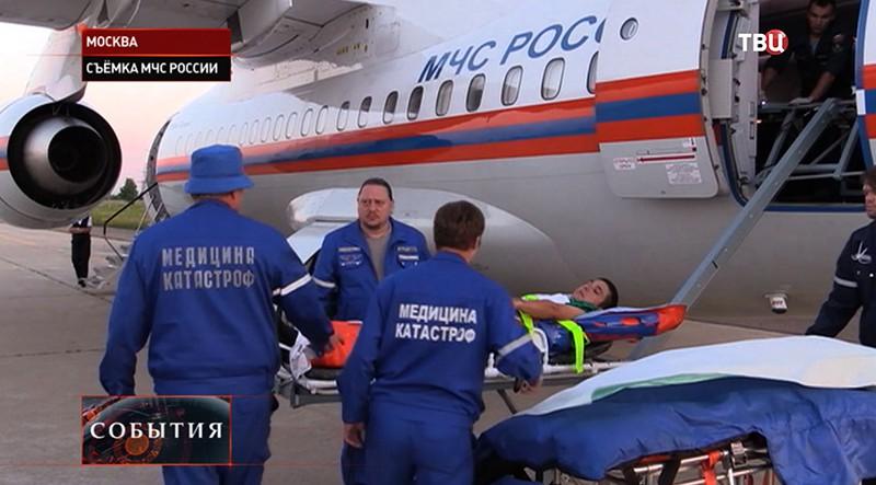 Самолет МЧС в Москве