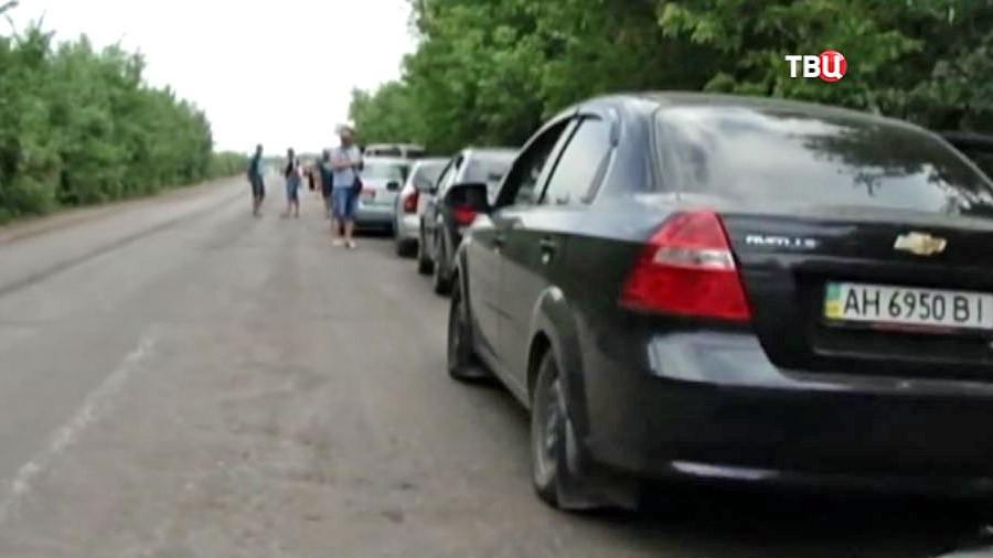 Очередь машин на границе с Донбассом