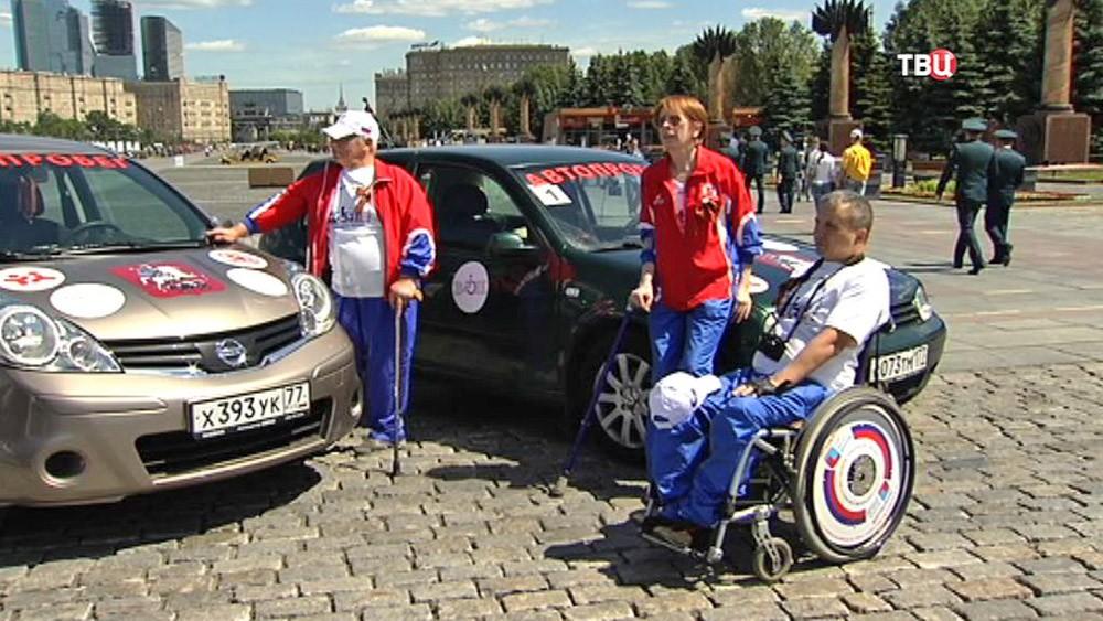 Автопробег для людей с ограниченными возможностями