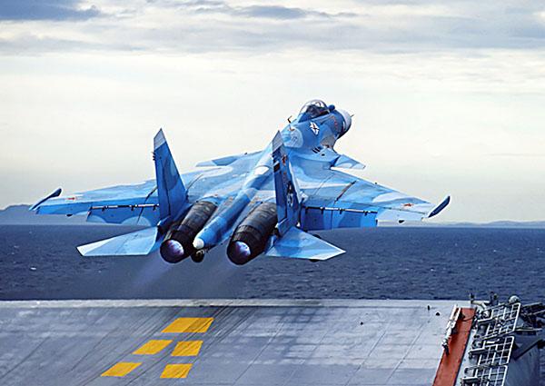 Палубная авиация ВВС России