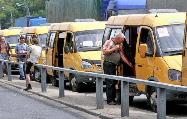 Стоянка маршрутных такси