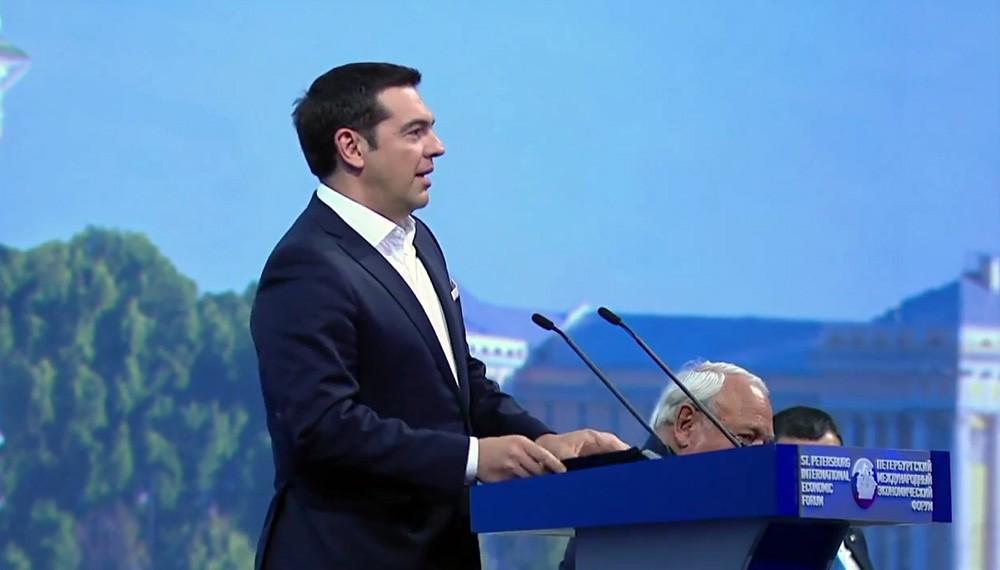 Премьер-министр Греции Алексис Ципрас на Петербургском экономическом форуме