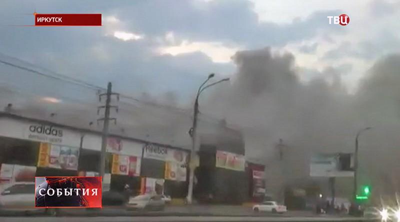Пожар в ТЦ в Иркутске