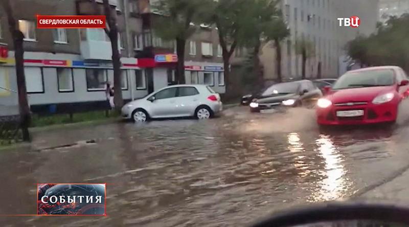 Потоп в Свердловской области