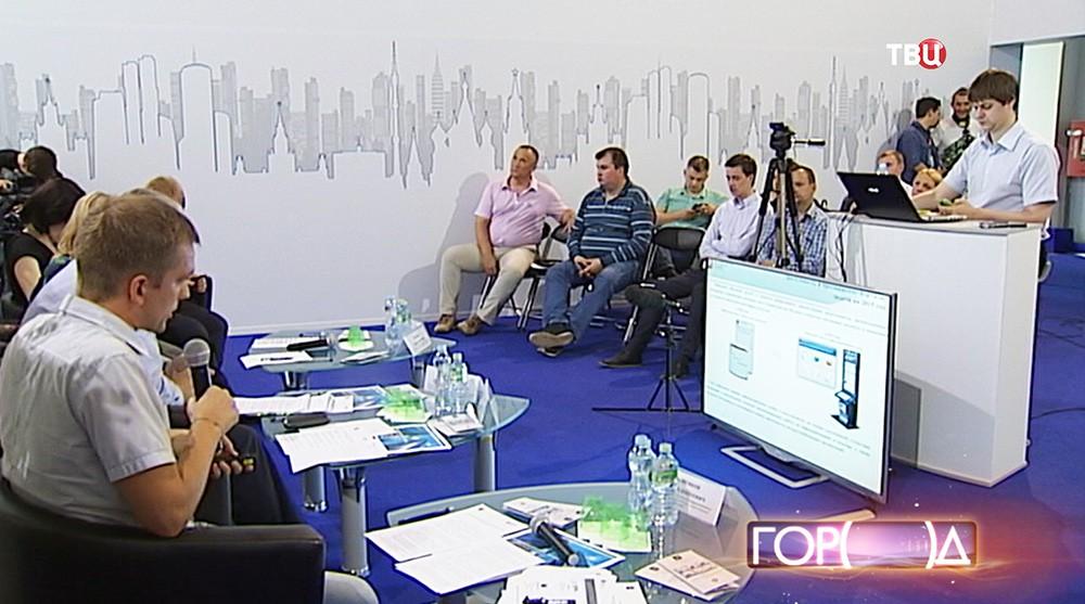 Департамент по конкурентной политике Москвы провел роад-шоу