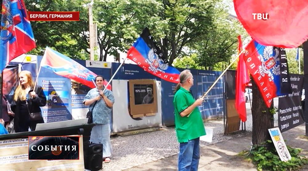 Участники митинга в поддержку мира на Украине