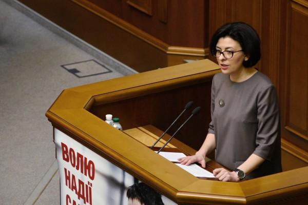 Заместитель председателя Верховной Рады Украины Оксана Сыроед