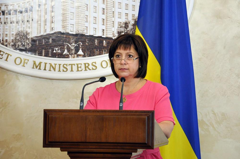 Глава Минфина Украины Наталья Яресько