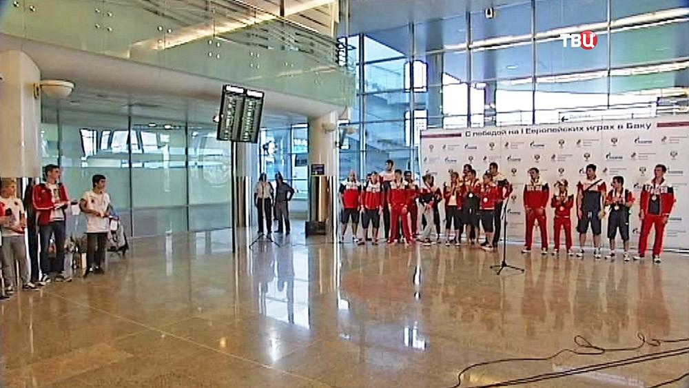 Встреча победителей первых Европейских игр