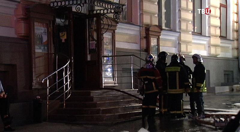 Пожар в Московской консерватории имени Чайковского