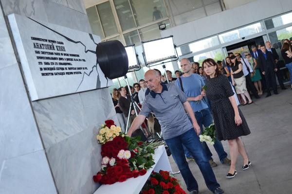 Открытие мемориальной доски оператора Первого канала Анатолия Кляна