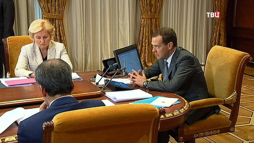 Дмитрий Медведев провёл заседание