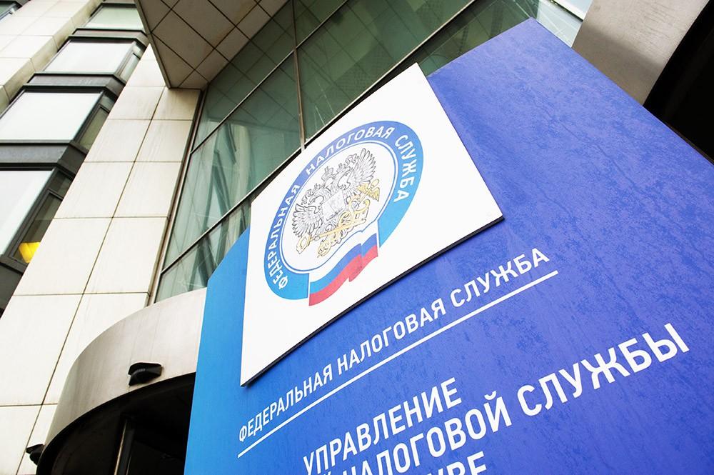 УФНС России по городу Москве