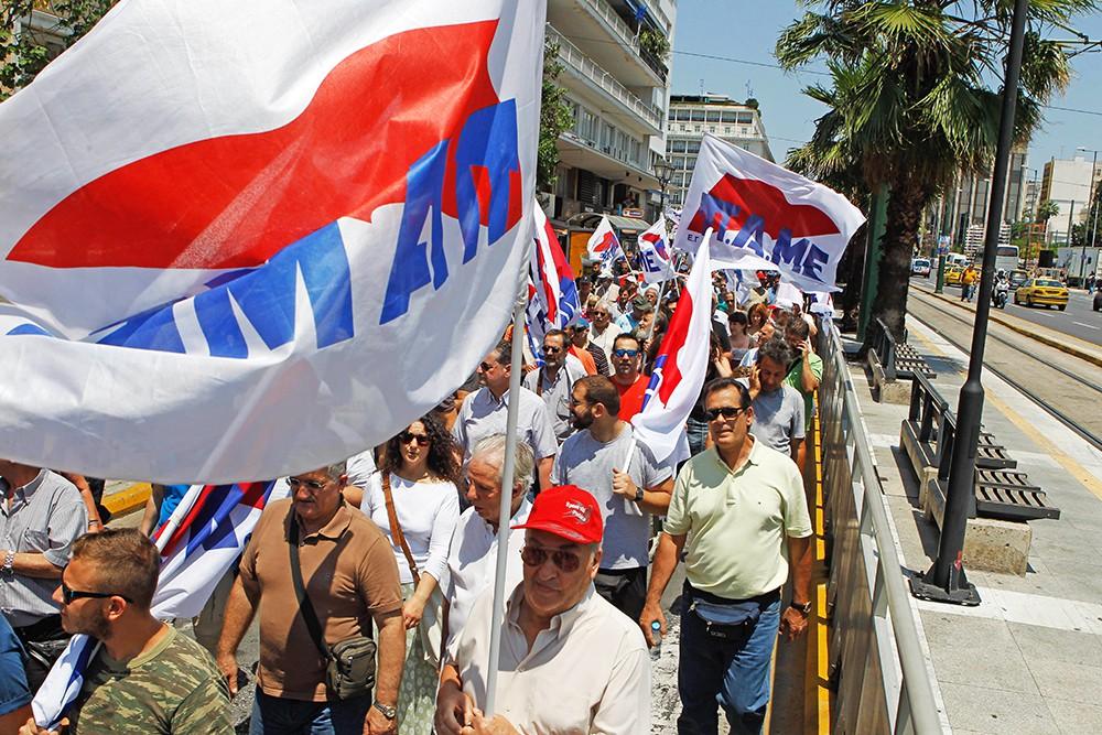 Митинг греческих промышленников