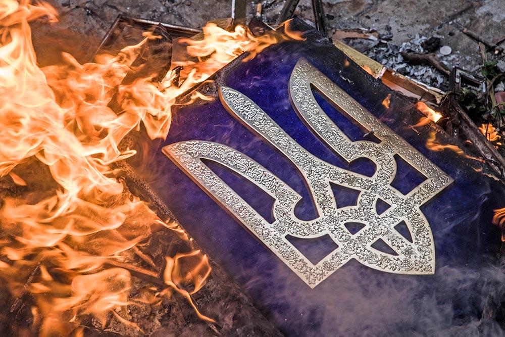 Горящий Украинский герб