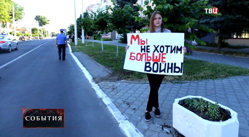 Мирный житель Украины