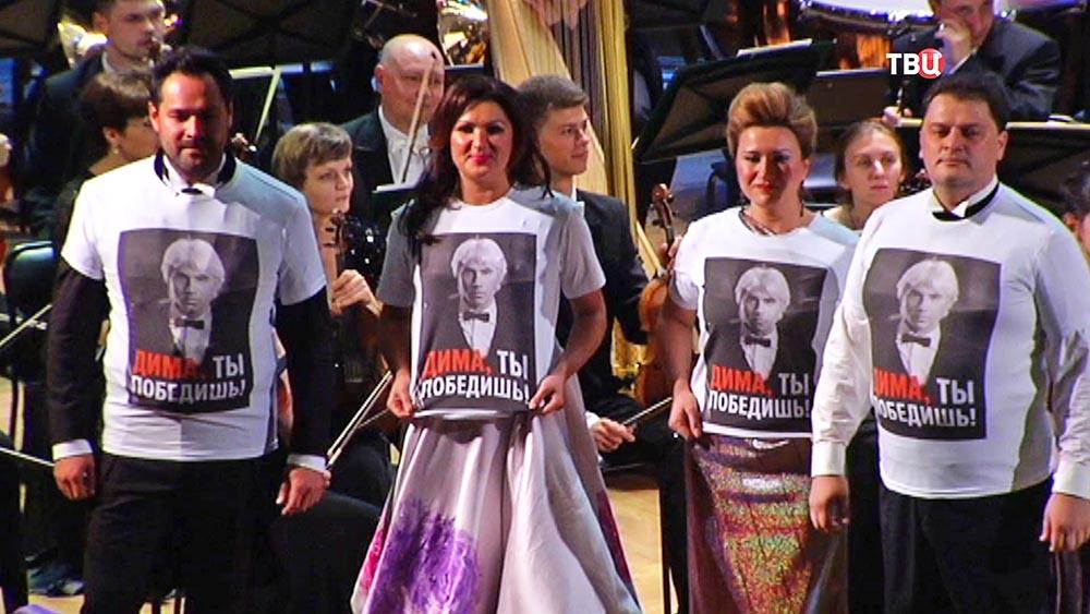 Ильдар Абдразаков, Анна Нетребко, Екатерина Губанова и Александр Антоненко