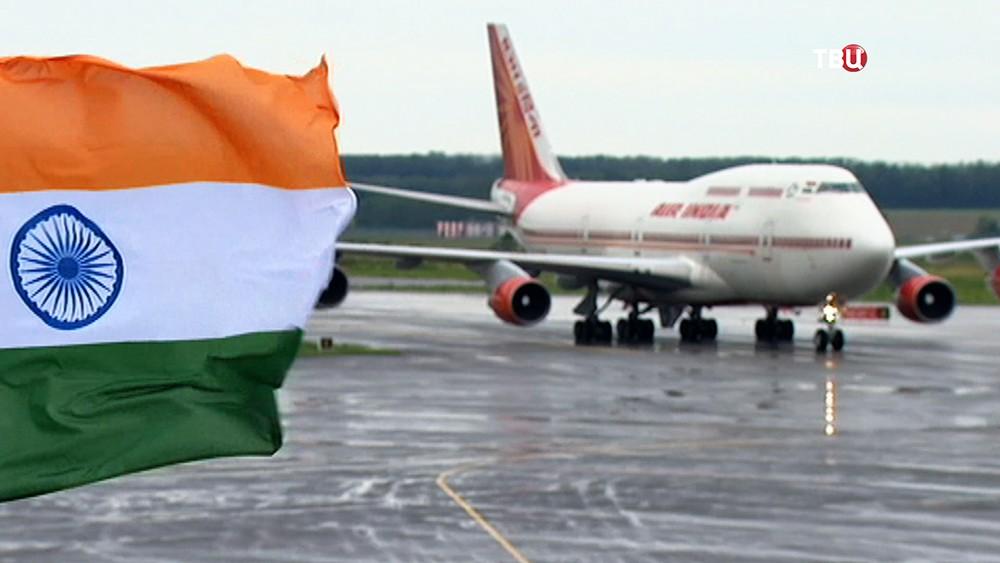 Самолет Премьер-министра Индии в международном аэропорту