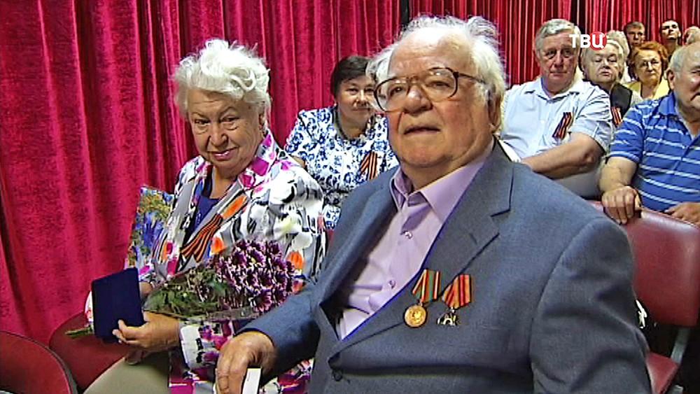 Награждение семейных пар ветеранов ВОВ