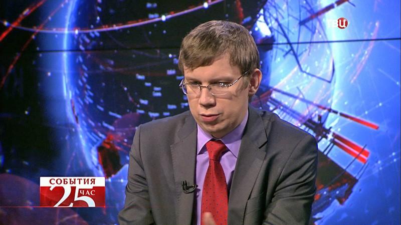 Владислав Гинько, представитель РАНХиГС при президенте РФ