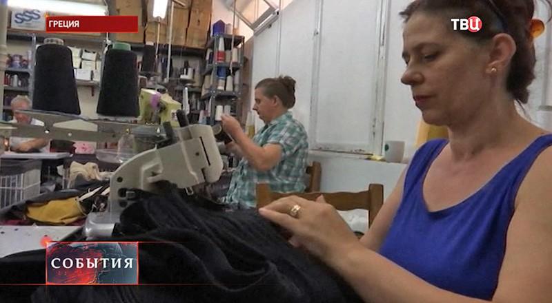 Швейный цех в Греции