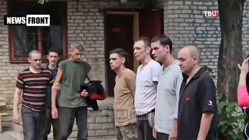 Пленные военнослужащие украинской армии в Донбасе