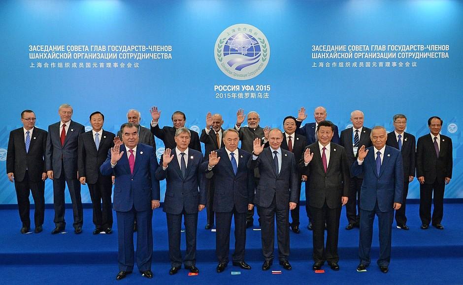Главы государств – членов Шанхайской организации сотрудничества, главы государств и правительств стран – наблюдателей в ШОС и главы делегаций международных организаций
