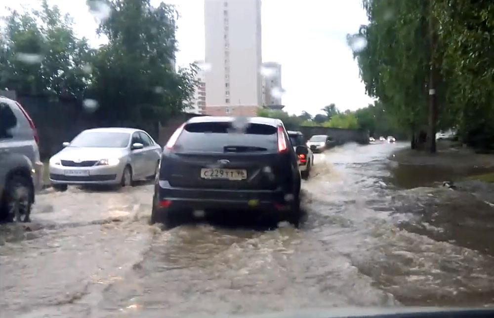 Последствия ливня в Екатеринбурге