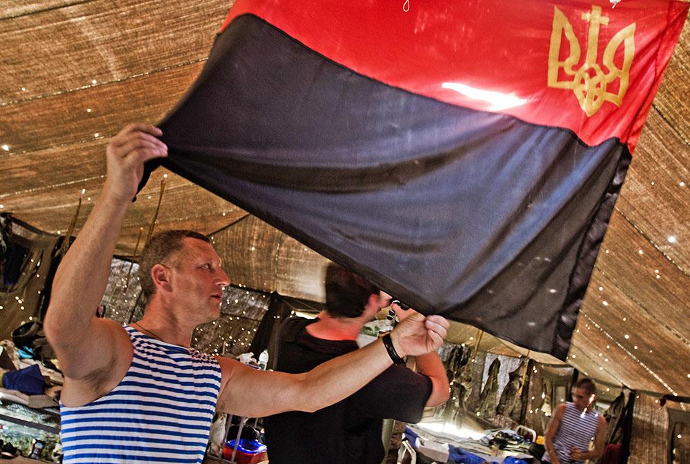"""Украинские радикалы """"Правого сектора"""""""