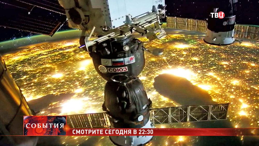 "Смотрите в 22:30 репортаж ""Орбита интересов"""