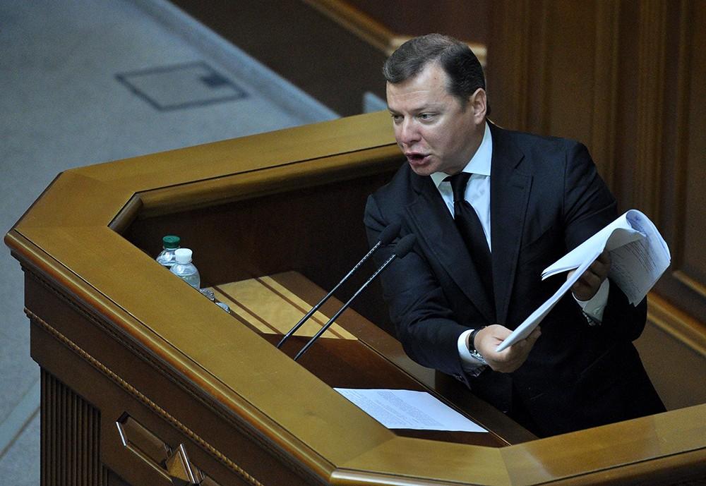 """Лидер """"Радикальной партии"""" Олег Ляшко"""
