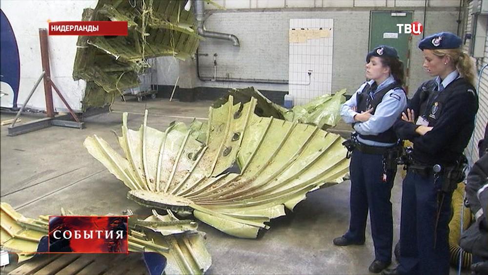 Обломки самолета Boeing 777