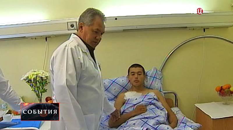Сергей Шойгу посетил больных