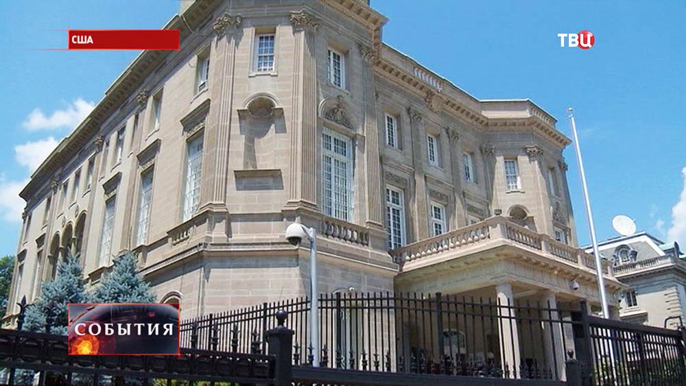 Здание посольства Кубы в США