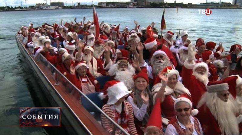 Всемирный конгресс Санта-Клаусов в Дании