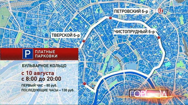 Карта платных парковок