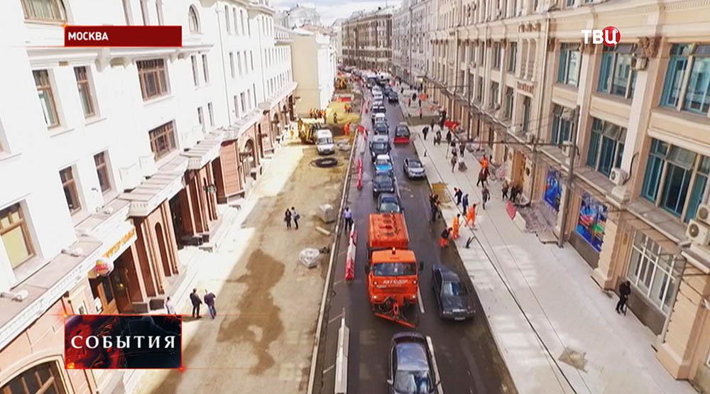 Благоустройство Мясницкой улицы