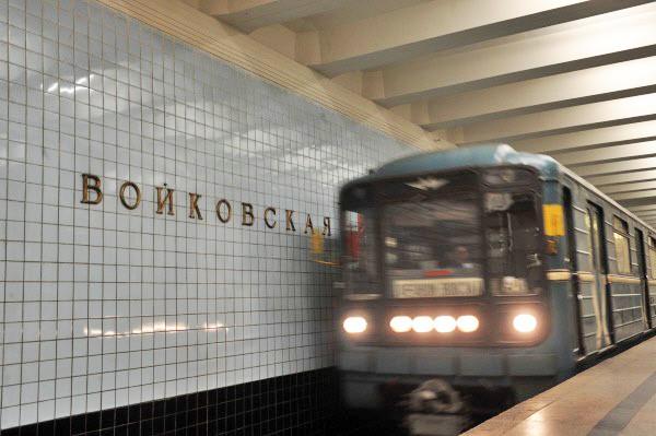"""Поезд на станции метро """"Войковская"""" в Москве"""